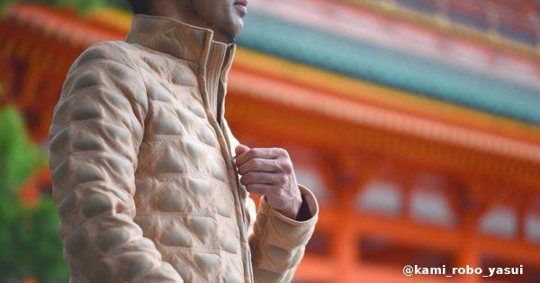 生八ツ橋を着る? 美味しそうなダウンジャケットが、京都の街並みに溶け込む