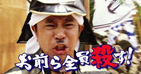 【テレビじゃムリ】往年のバラエティみたい!車ドッカーンな新番組『戦闘車』