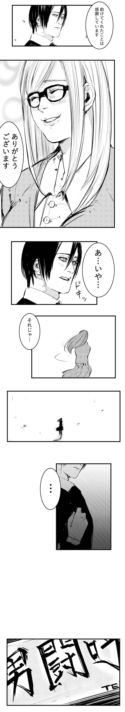 ホスト3話 7