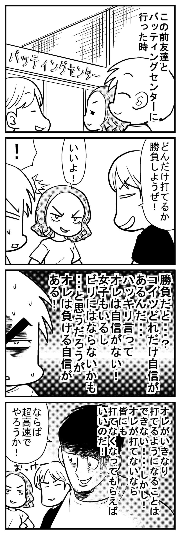 深読みくん155-1