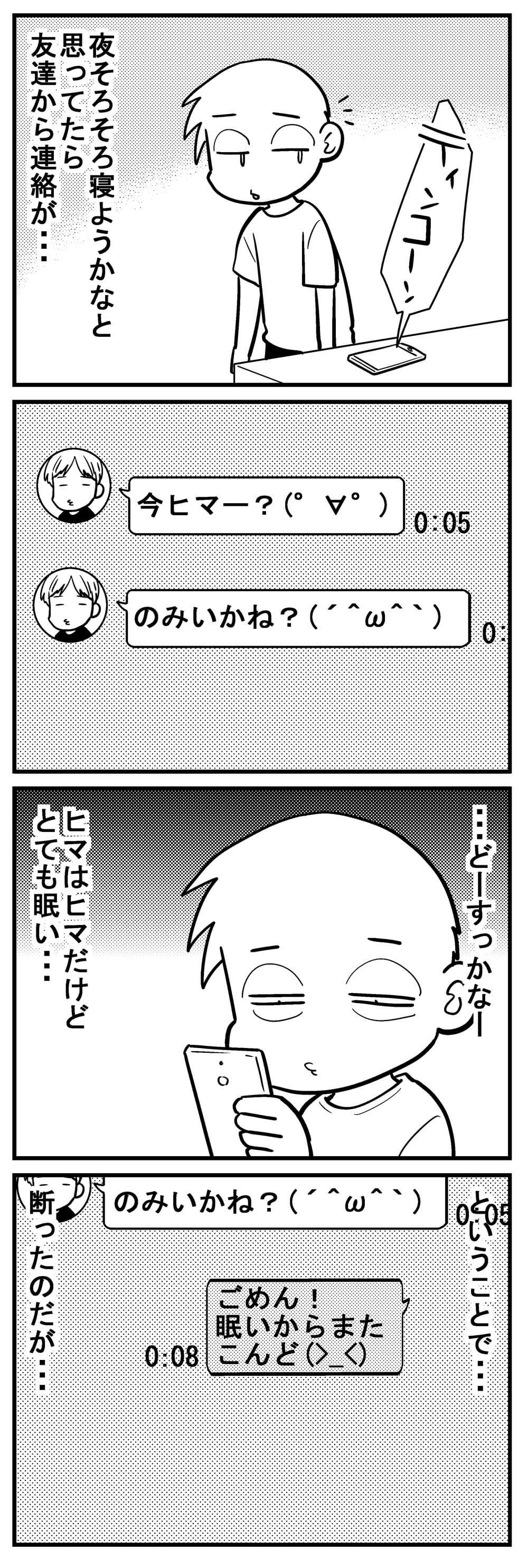 深読みくん158-1