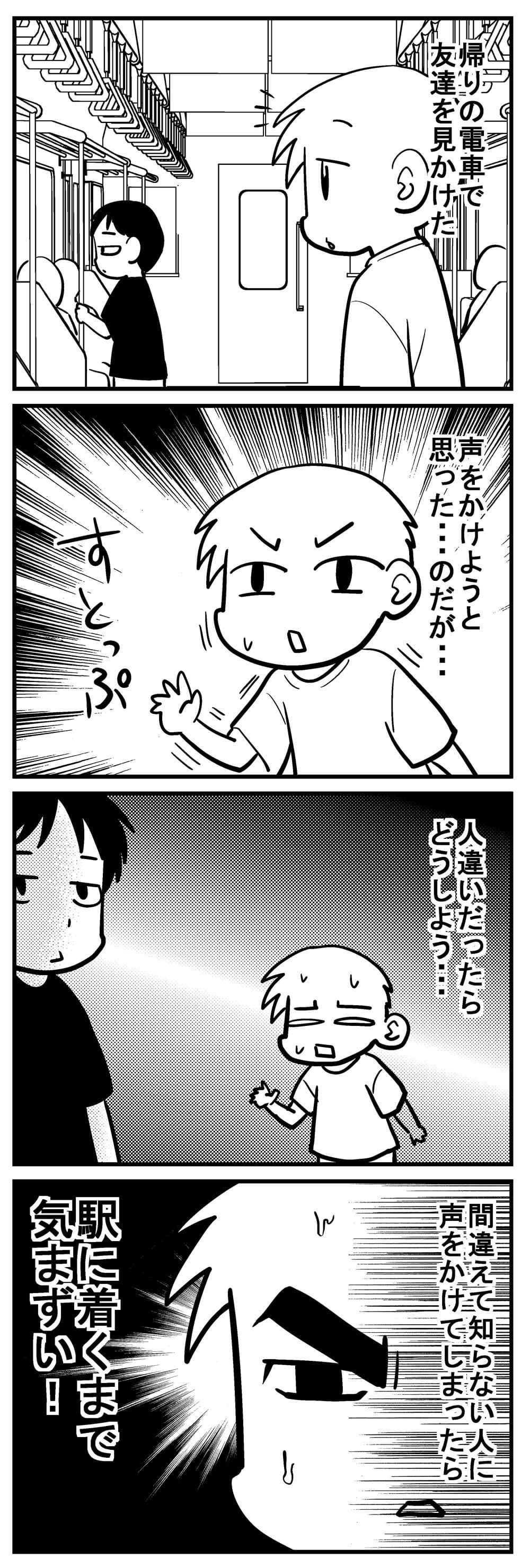 深読みくん156-1