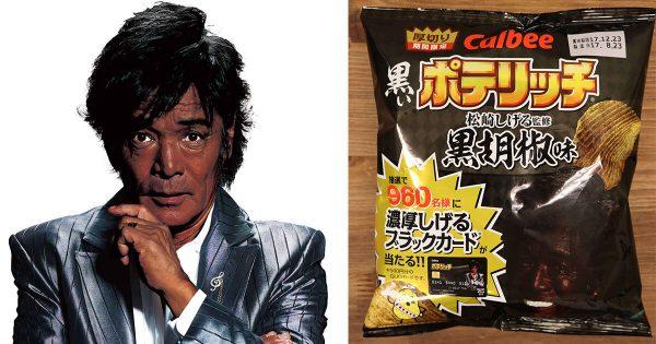 【存在自体がポジティブ】松崎しげるの人気の秘密をコラボ企業に聞いてみた