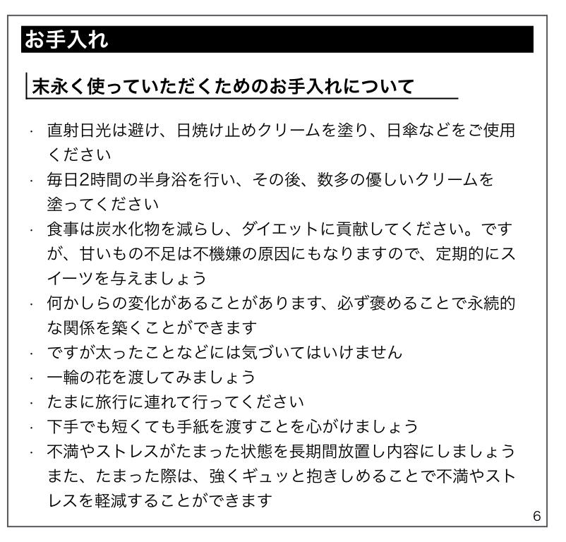 繝医Μ繧サ繝・蜿匁桶隱ャ譏取嶌.006