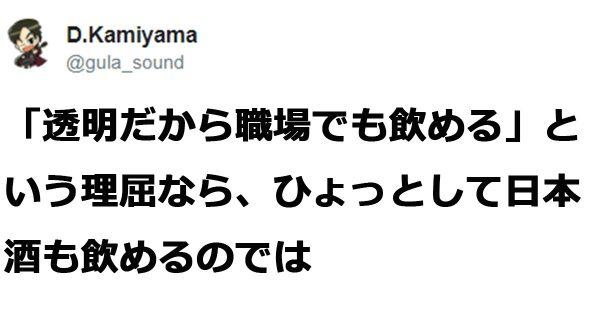 この一言が日本を変えるかも?世の中に伝えたい斬新な新提案8選