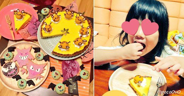 子ども大喜び!ポケモンの手作りお菓子が素敵すぎてハロウィンパーティ参加希望
