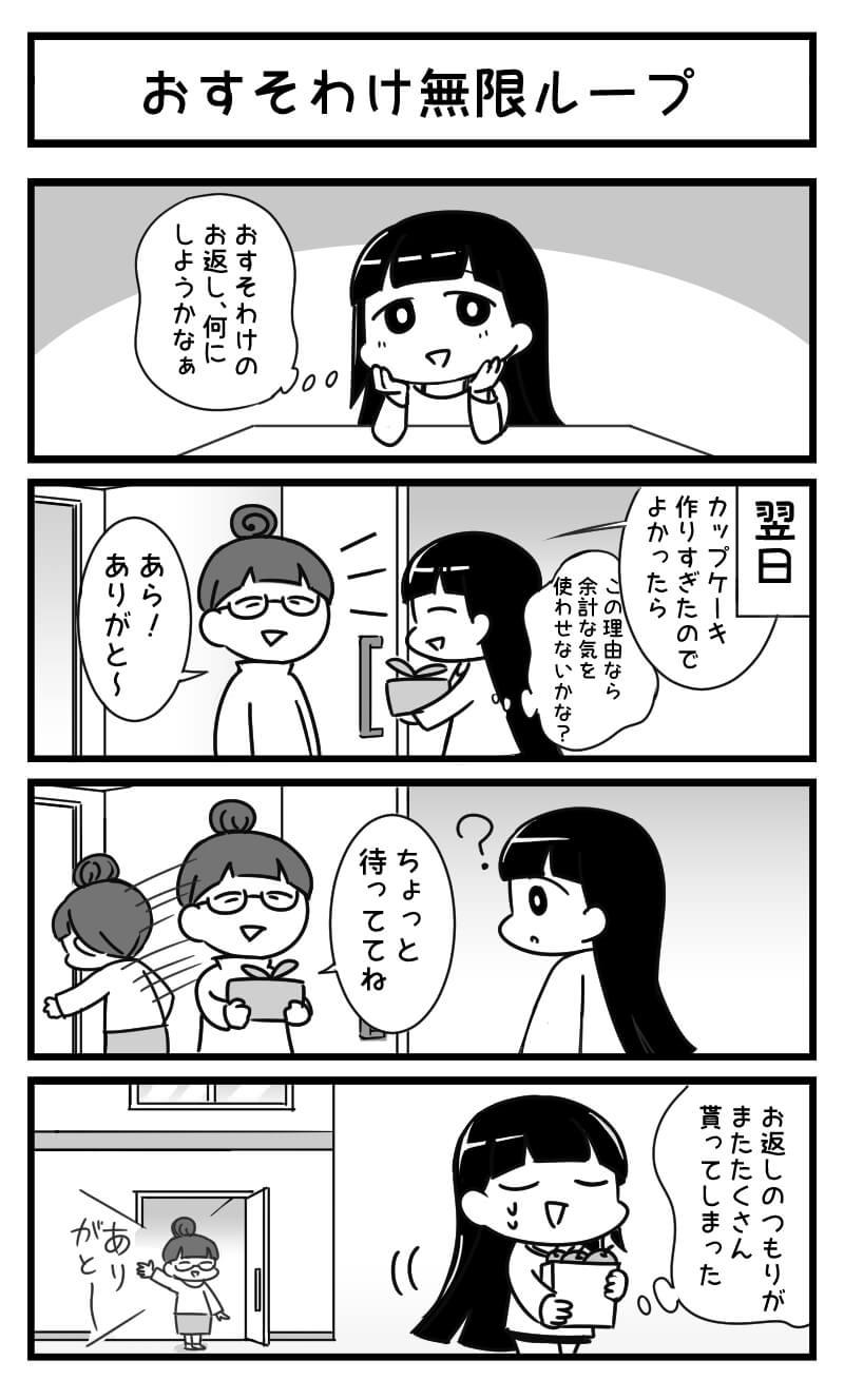 09_03