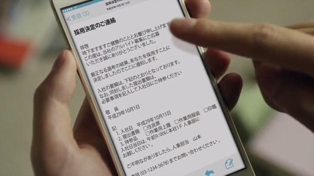 SnapCrab_NoName_2017-10-13_18-10-56_No-00_R