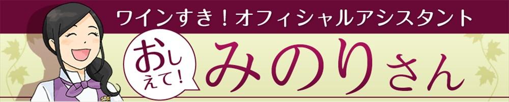 header_R
