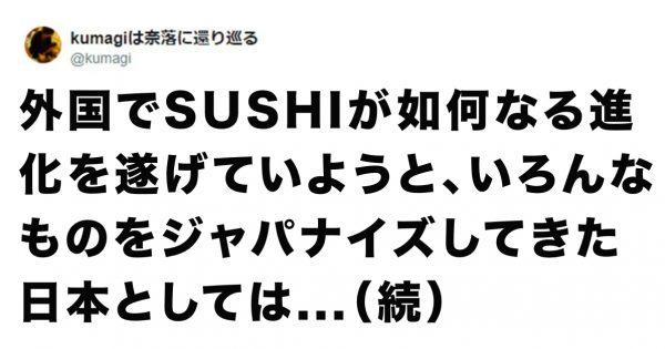 日本と海外の交流は「笑いの化学反応」を起こす 8選