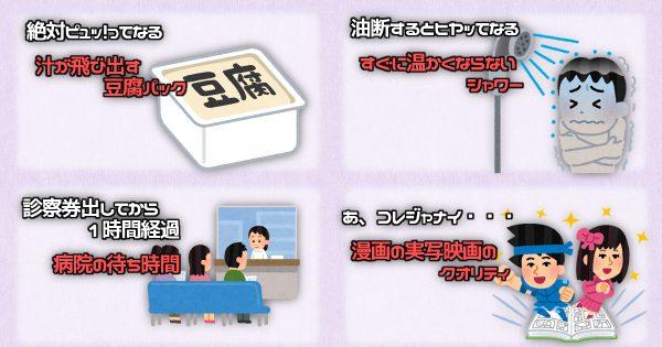 【日本企業さんお願いします】10年後には解決していてほしい13の些細な問題