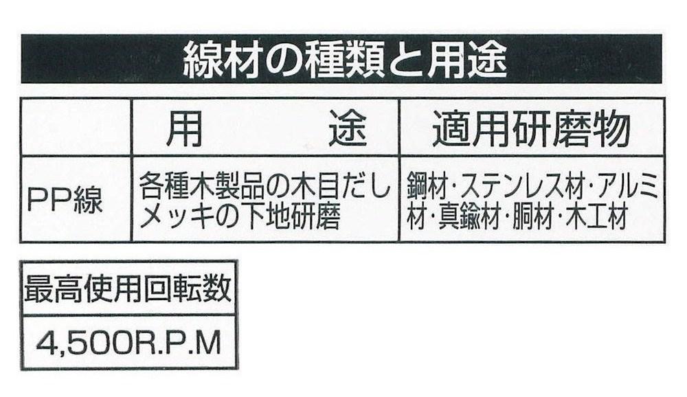 sozai_R