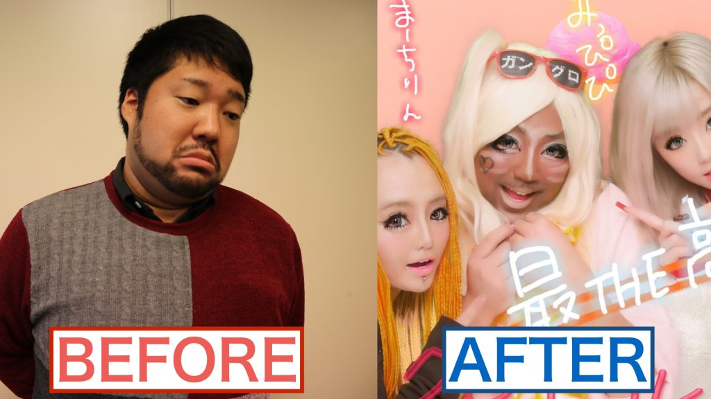 BEFOREAFTER.001