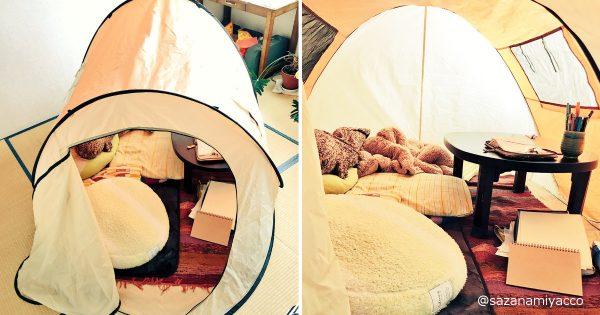 怠け者は買ってはいけない!人をダメにする家具「室内テント」の破壊力がヤバい