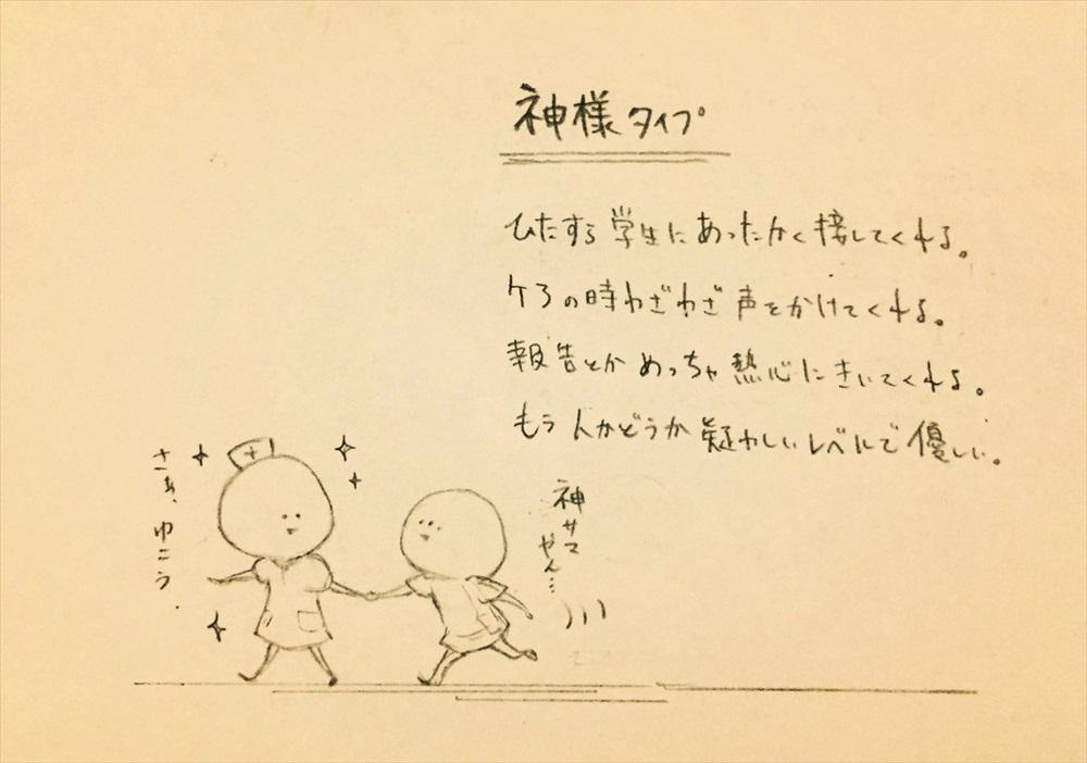 学生 イラスト 看護 看護イラスト集(シーン・イメージ) |石川ナースナビ