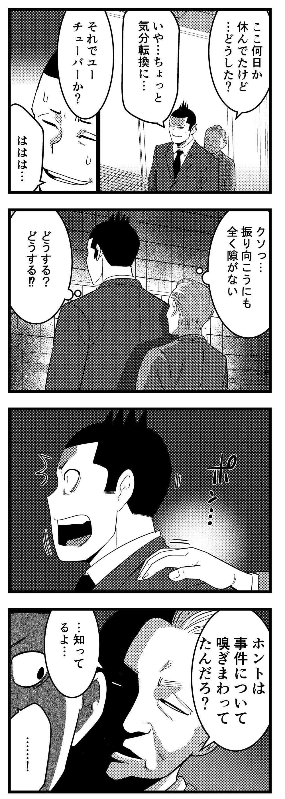 犬ごり20_049-2