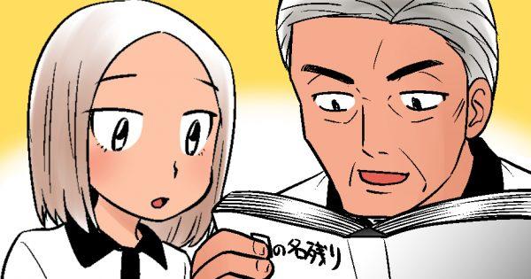【カズオ・イシグロ氏ノーベル文学賞受賞!】今日のてんちょー 10月6日