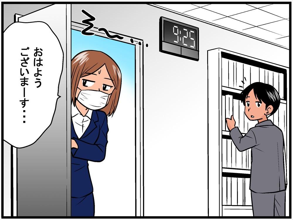 体調不良で会社休んだときにありがちなこと