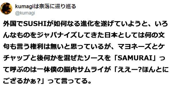 日本と海外の交流は「笑いの化学反応」を起こすとわかる話8選