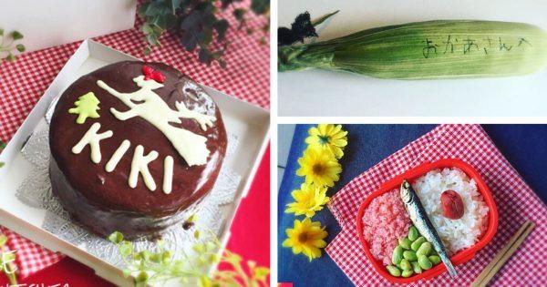 海外のジブリ好きも熱狂!完コピ「手作りジブリ飯」にヨダレ止まらない10選