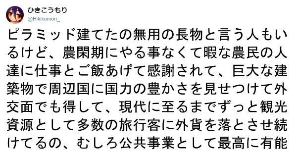 日本の企業さんちょっと見て!我が社にマネしてほしい8つのコト