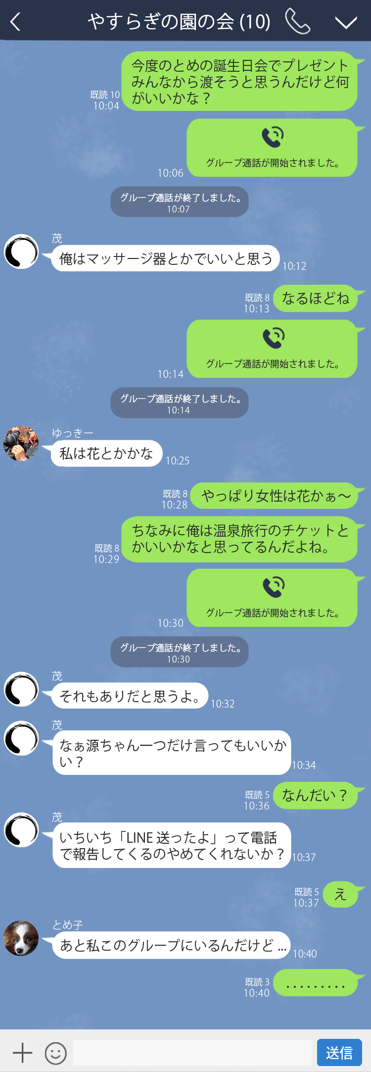 roujin_home_LINE1
