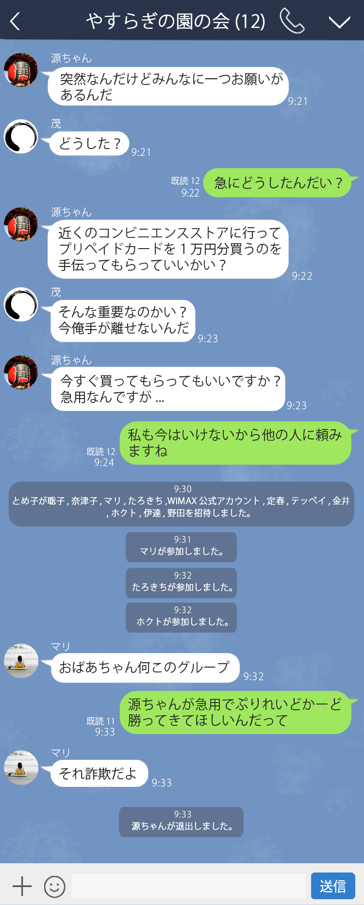 roujin_home_LINE5