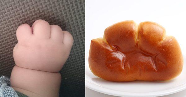 赤ちゃんの手がクリームパンにしか見えない件について