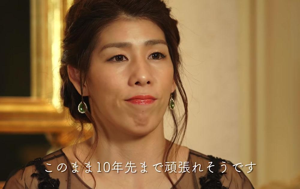 yoshida_10year