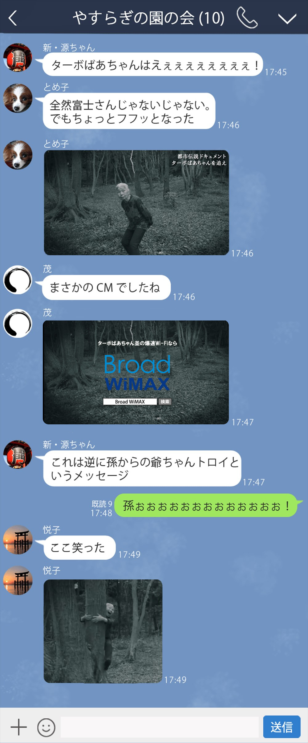 roujin_home_LINE7