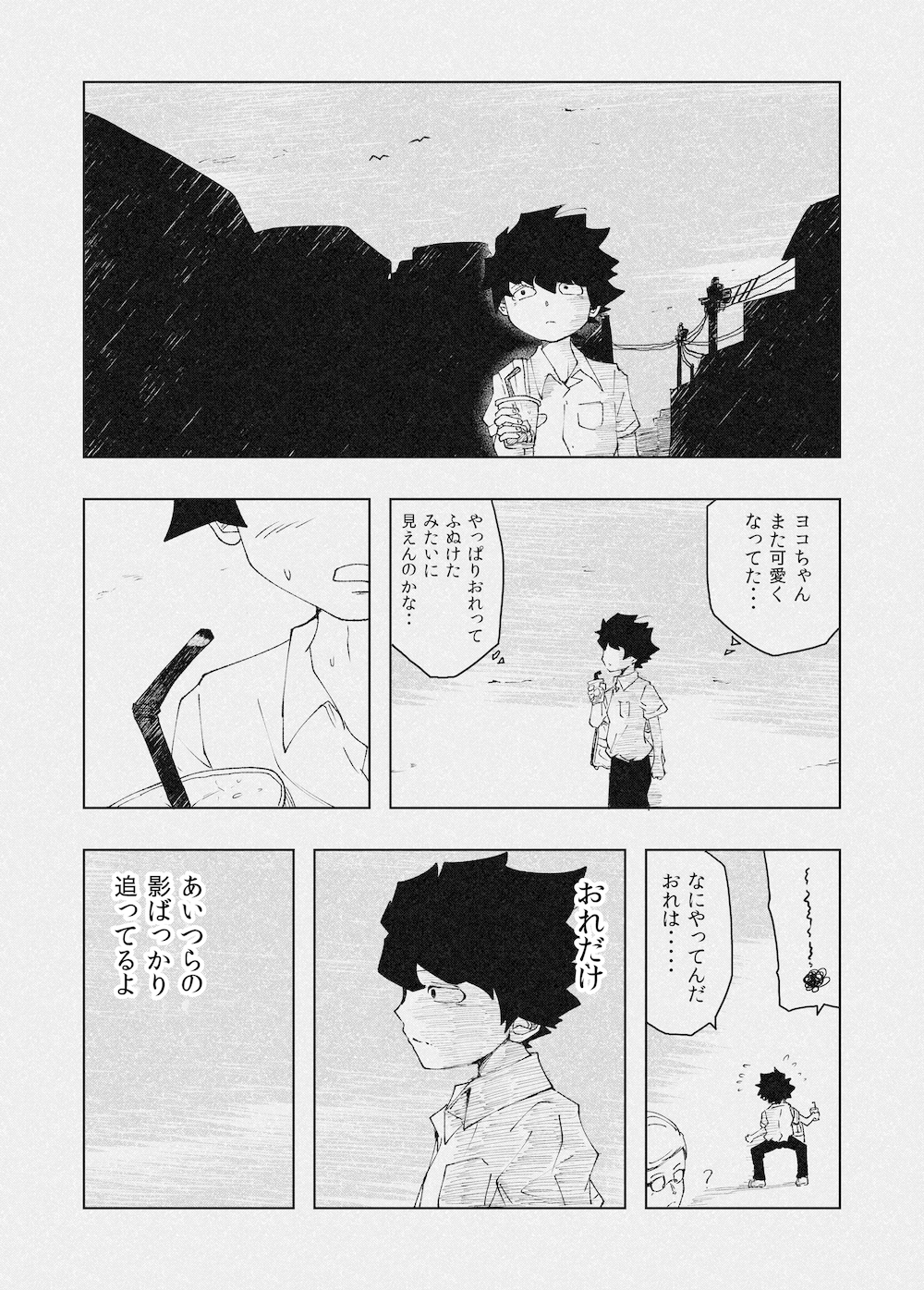 mitd08_008