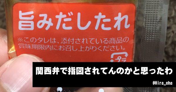 日本語ムズいよ!思わず自分の脳を疑った「笑える読み間違い」5選