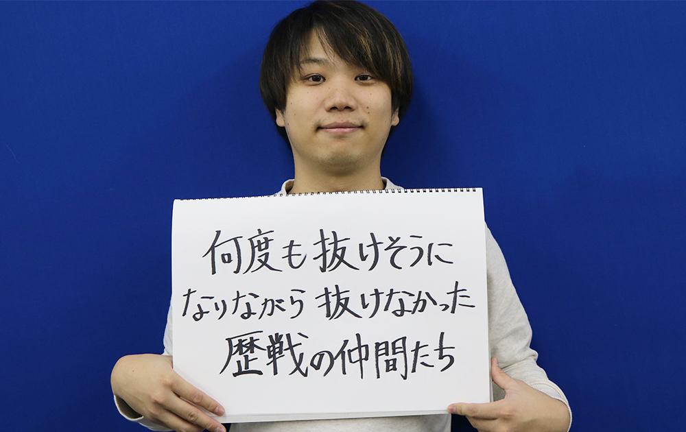 photo_hirata