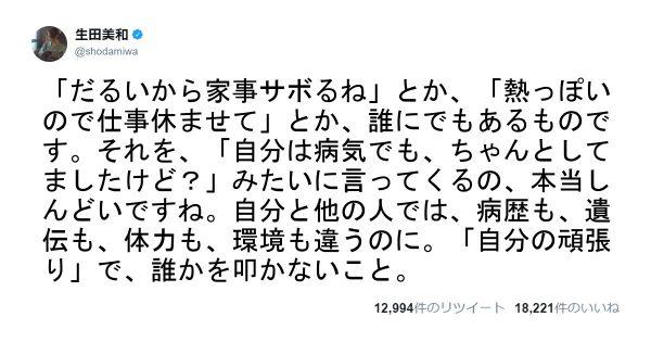 【AT免許はダサい】ココが変だよ日本の常識 5選