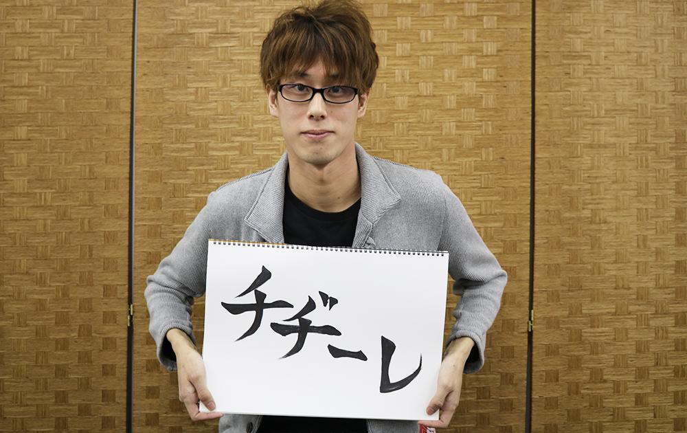 yamada_photo