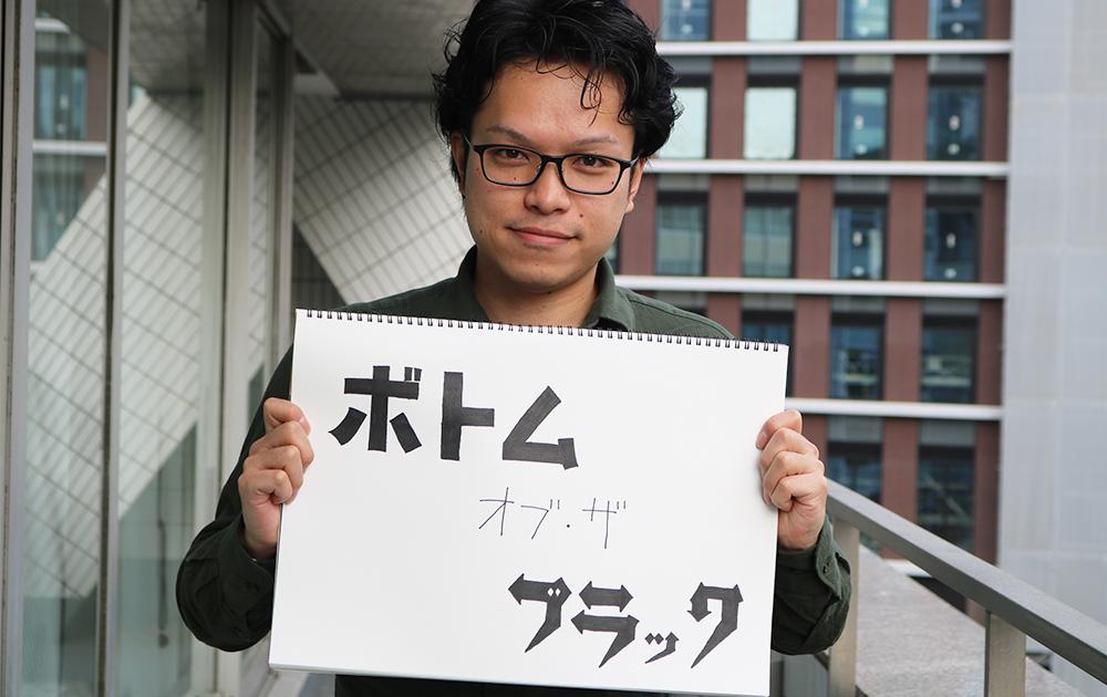 saito_photo