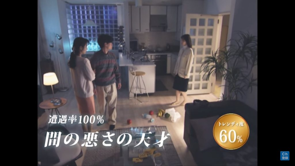 SnapCrab_NoName_2017-12-6_18-9-53_No-00