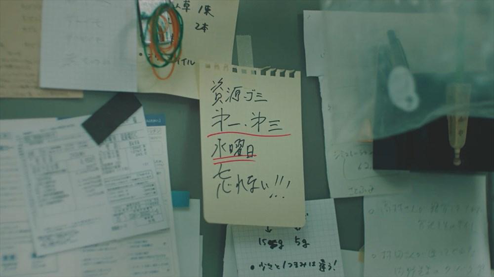 SnapCrab_NoName_2017-12-8_15-17-12_No-00_R