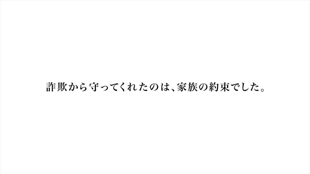 SnapCrab_NoName_2017-12-8_15-19-59_No-00_R