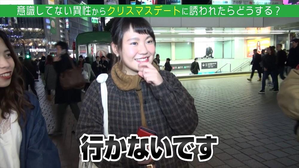 SnapCrab_NoName_2017-12-11_12-7-6_No-00_R