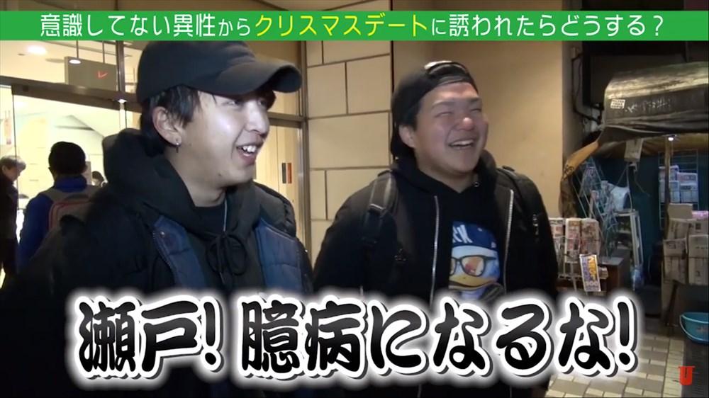 SnapCrab_NoName_2017-12-14_14-2-0_No-00_R