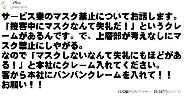 現代に物申す!日本の「寒い時期に起きがちな問題」をぶった切るつぶやき 6選
