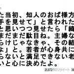 【頑張りすぎ ≠ 良いこと】改めて考えたい「日本の風習のアレコレ」 6選