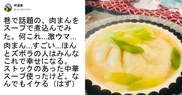 お雑煮もいいけどコレどうよ!鋭い才能を感じる「簡単アレンジ料理」7選