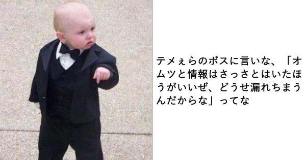 【笑ったら負け】赤ちゃんのクスッとくる厳選ボケて11選