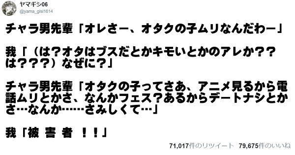 「コワモテ = 悪いヤツ」じゃない!ヤンキー&チャラ男のギャップ萌えする話 5選
