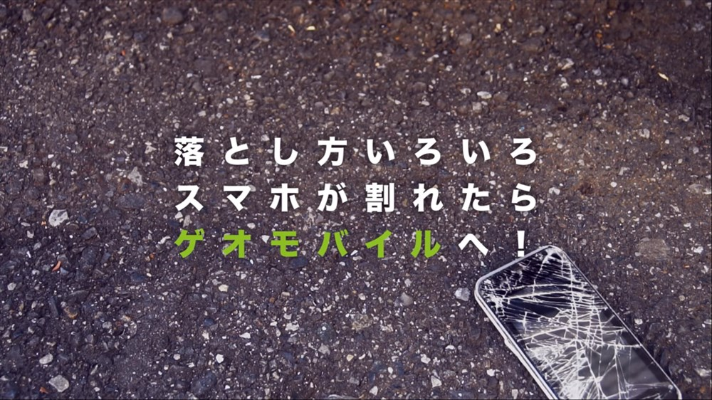 SnapCrab_NoName_2017-12-27_12-26-4_No-00_R
