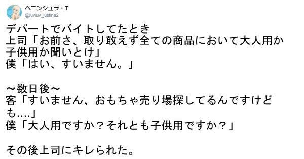"""笑いのセンスに脱帽!人間界の「""""天然""""記念物」 7選"""