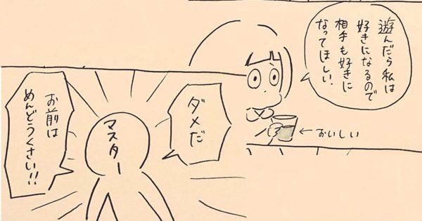 【あちらのお客様からです → 見たら姉】バーで起こった珍事件 7選