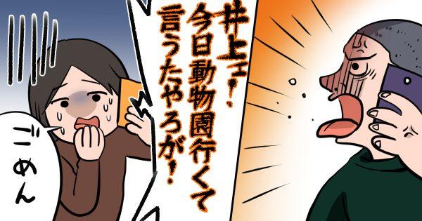"""「あ、樹木希林の""""き""""です」電話中に爆誕したすべらない話 6選"""